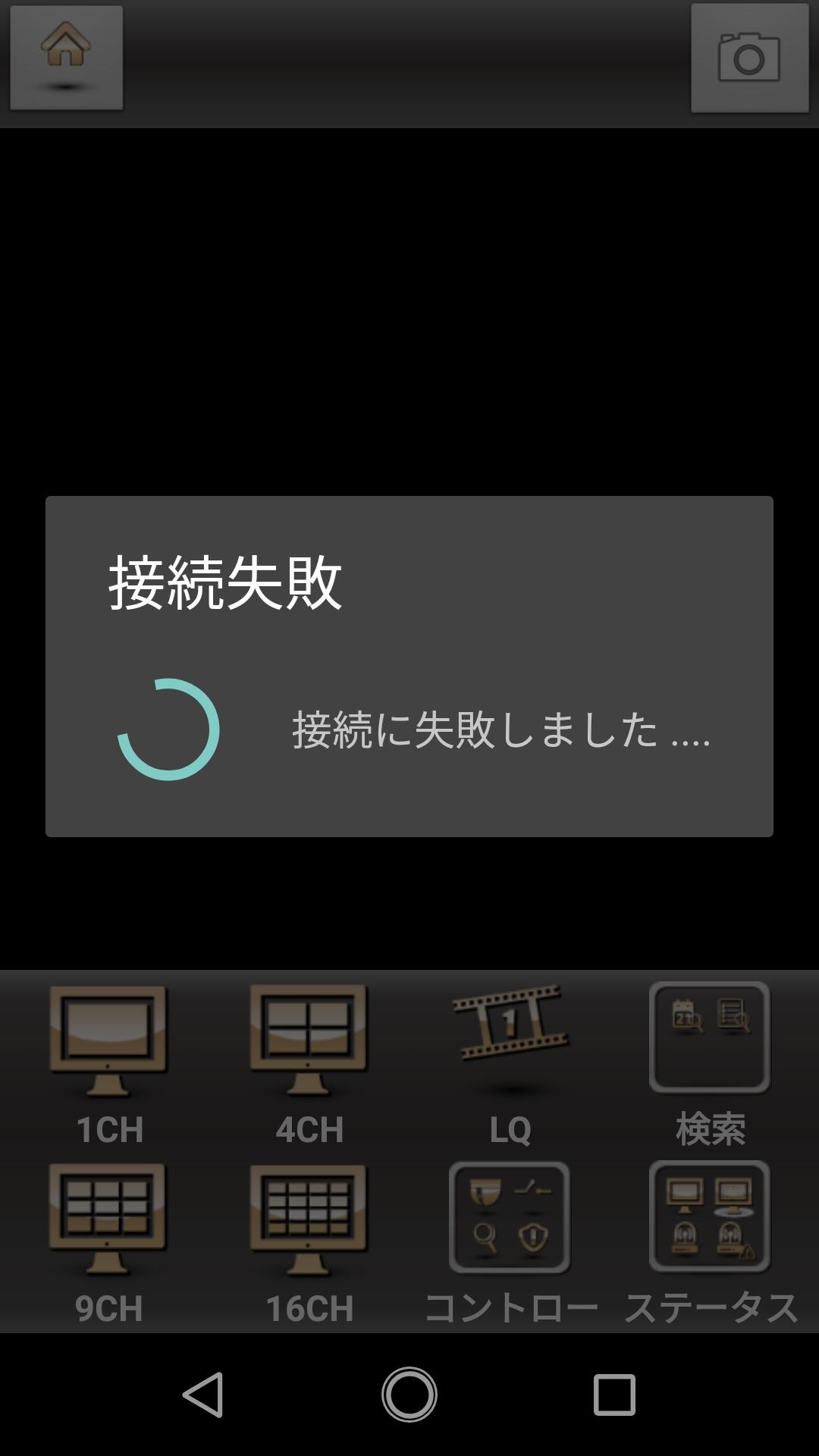 Screenshot_20201022-140220.png