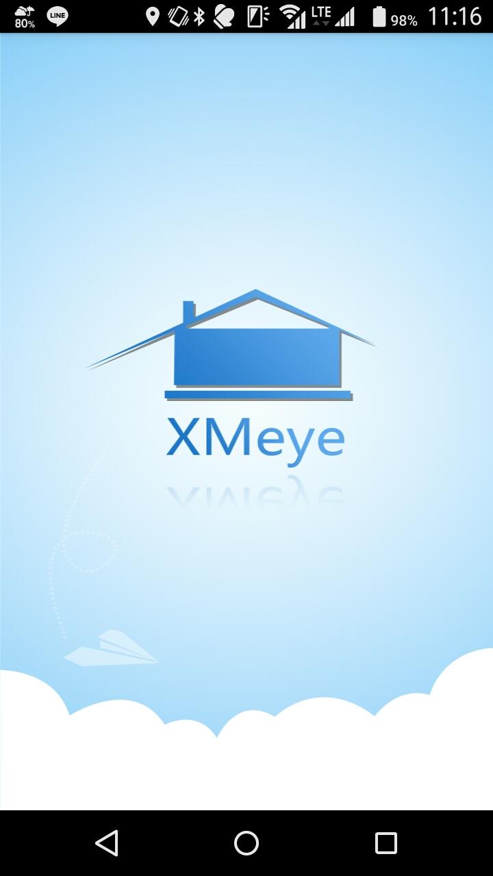 xmeye-s_20201104055050ec9.jpg