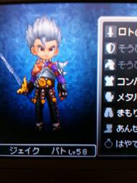 oldblog44.jpg