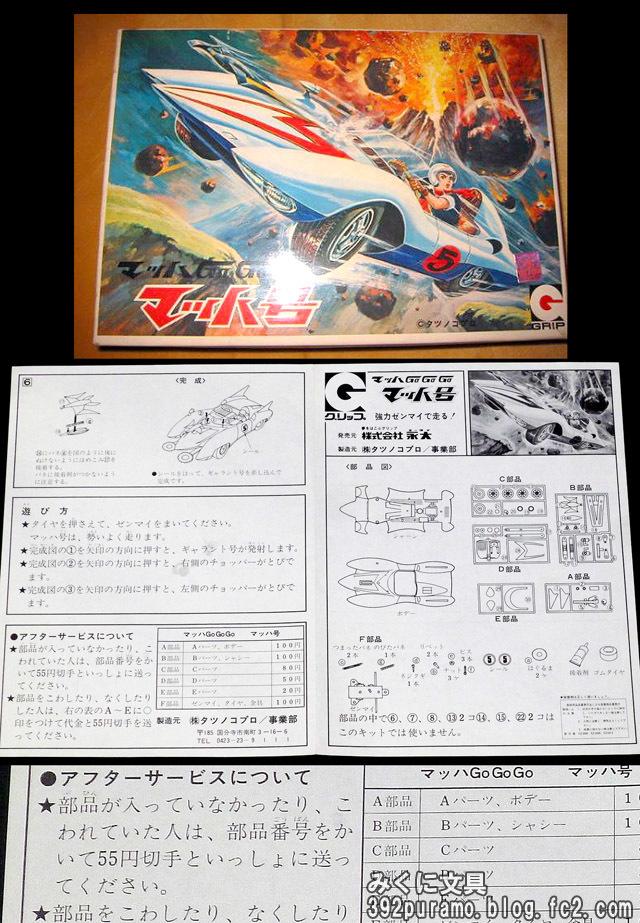500円初版640