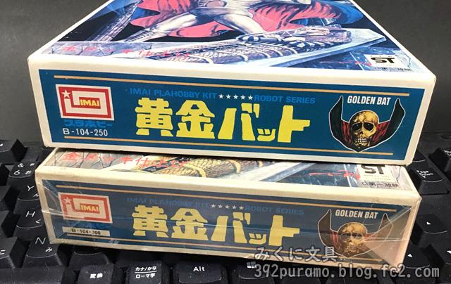 250円版1-640