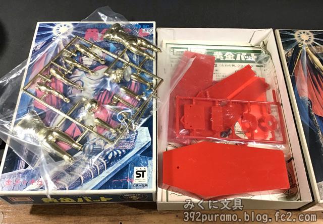 250円版2-640