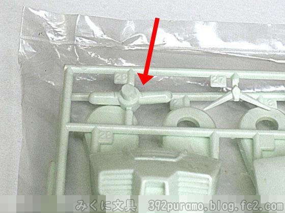 blog_import_5d55963eca8a8.jpg