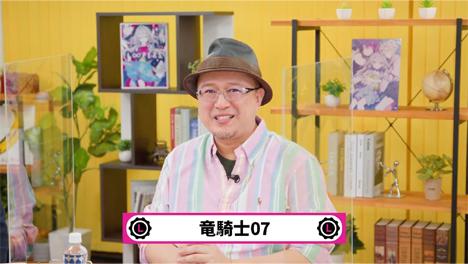38_竜騎士07