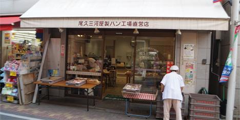 39_ボカロパン屋