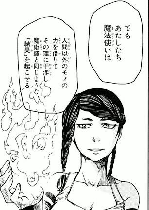 040_小説設定