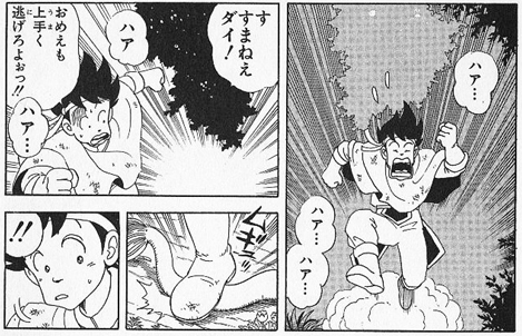 40_ぽっぷ最初