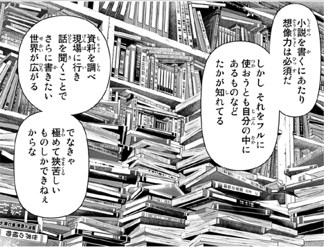 40_小説