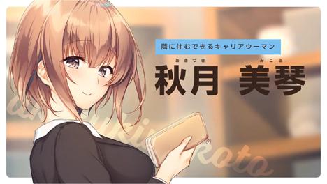 43_ゆびさき_美琴