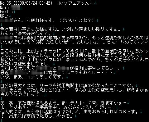 552_19_1.jpg