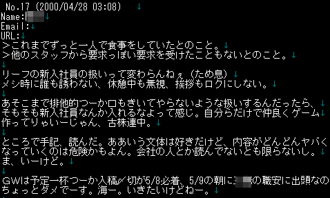 552_19_2.jpg