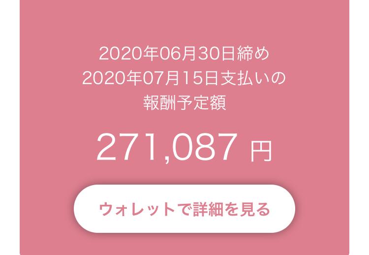 20200625232349b4b.jpeg