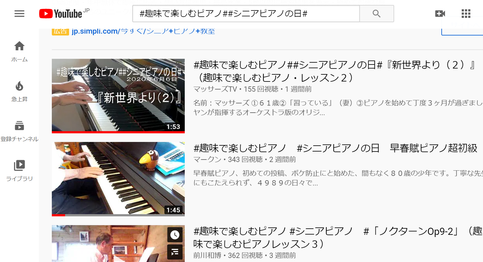 Youtube7 (2)