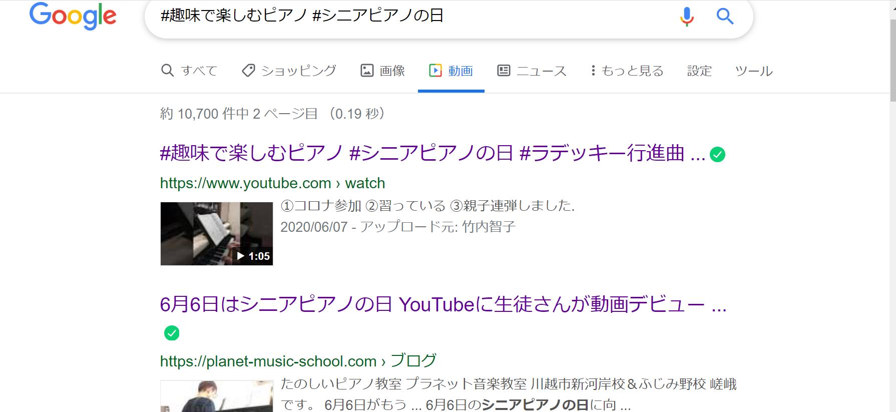 Youtube1 (2)