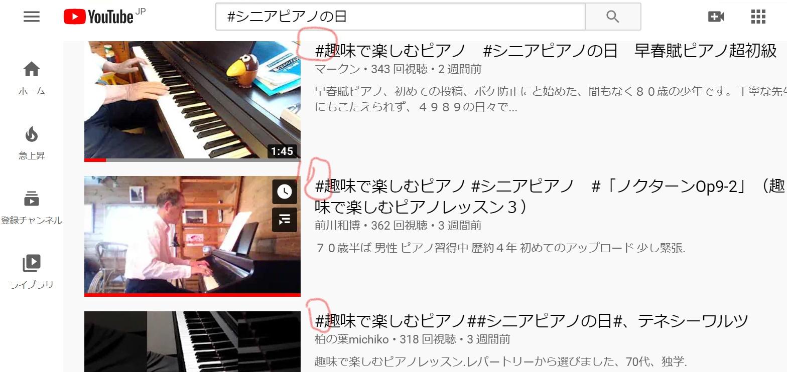 Youtube6 (2)_LI