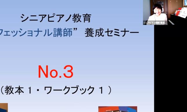 online 3