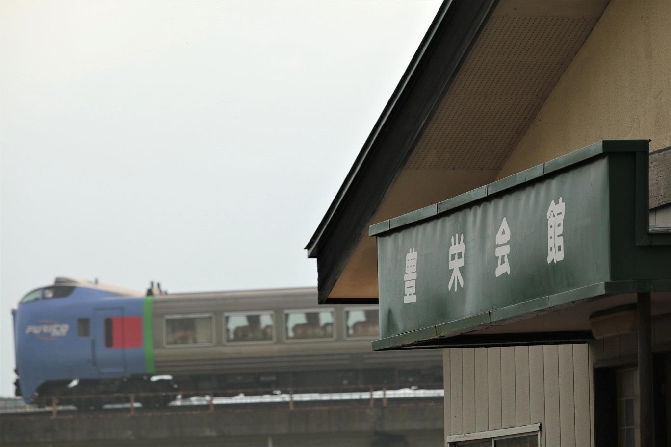 4001D283系おおぞら 追分~南千歳 20.08.07 (4)