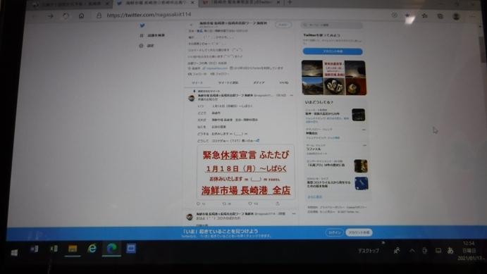 DSCF3804_20210122112037a51.jpg