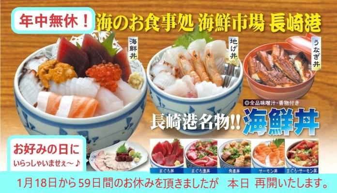 img_nagasakikou_1017.jpg