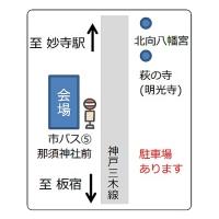 202011_map.jpg