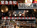 MUSA Live
