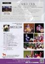 関東やまと太鼓コンサート 2021薫風一陣