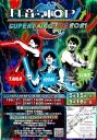 打音's TOP Super 太鼓 Live 2021