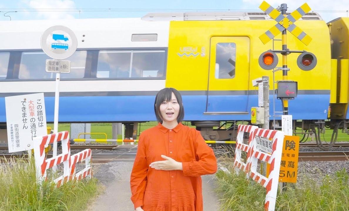 鉄道系ユーチューバー・鈴川絢子の鉄分たっ