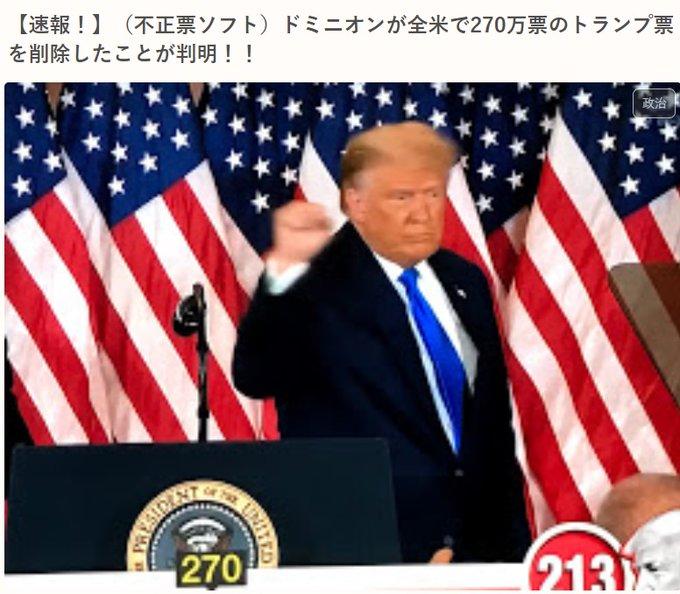 TweetTVJP@TweetTVJP·53分
