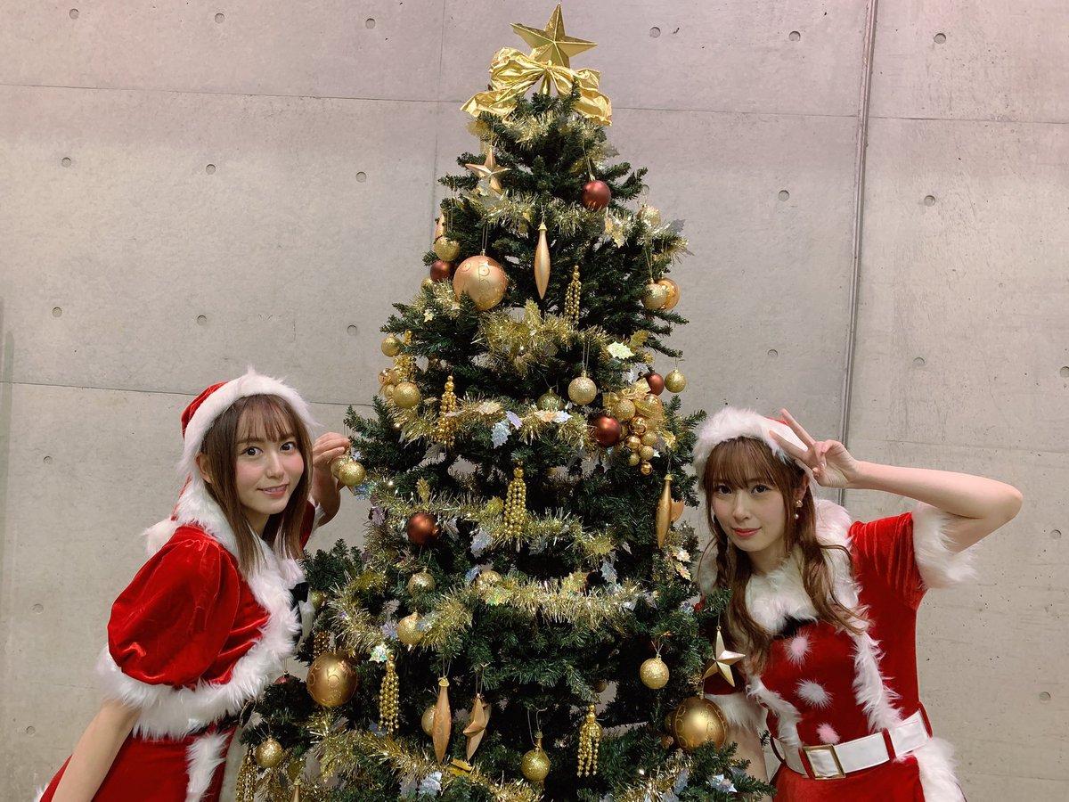 大場美奈 2020 クリスマス 済み