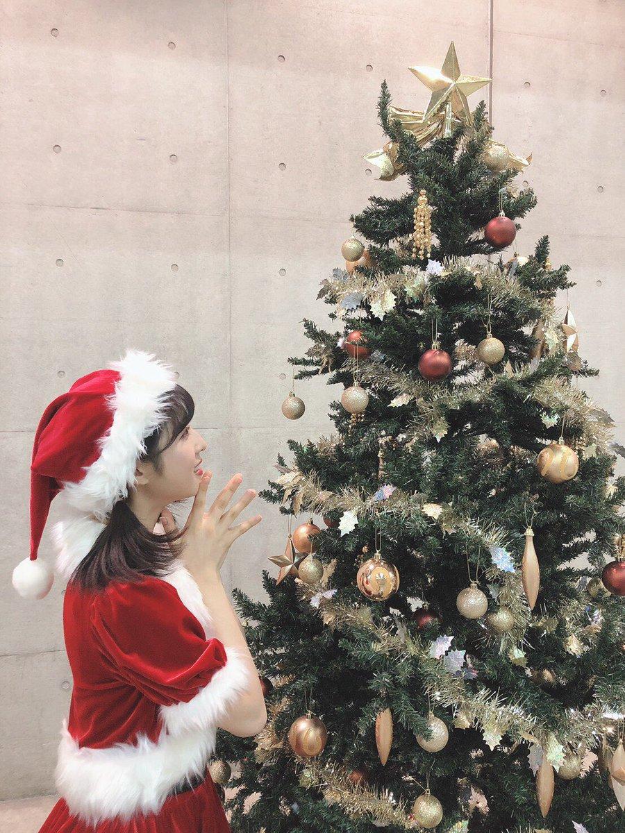 小栗有以 2020 クリスマス 済み