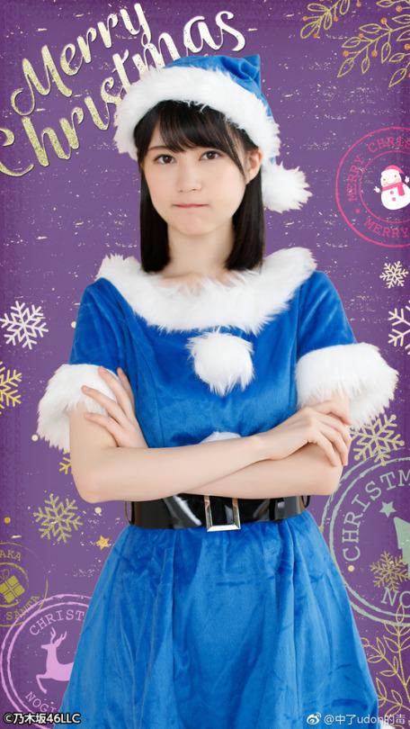 生田絵梨花 2020 クリスマス 済み