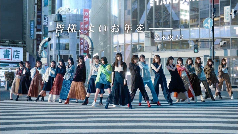 12月31日用 乃木坂46