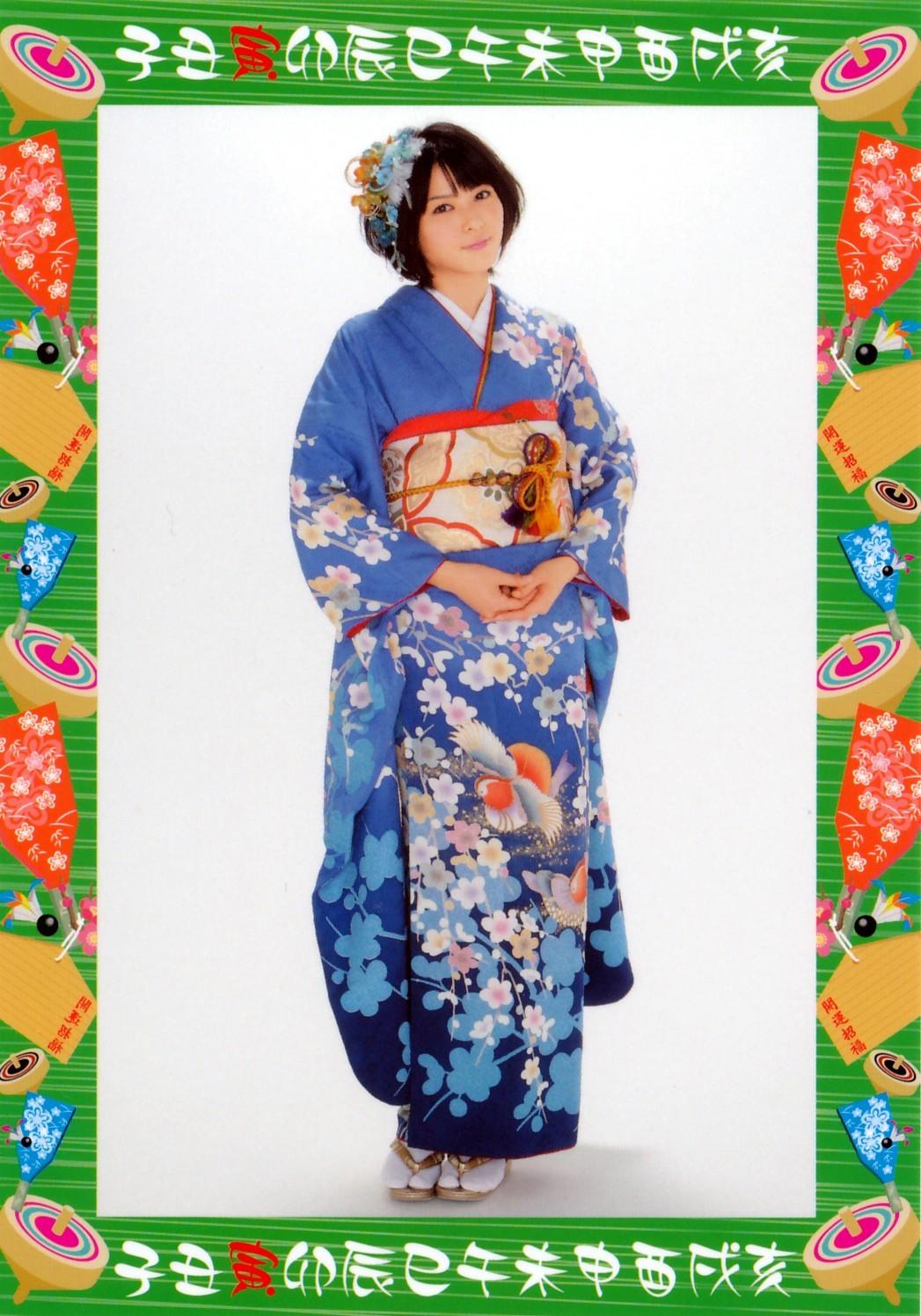 青地に花柄の晴れ着 矢島舞美 3 2021 済み