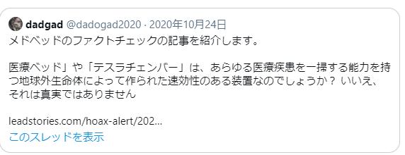 スクリーンショット 2021-03-16 014809
