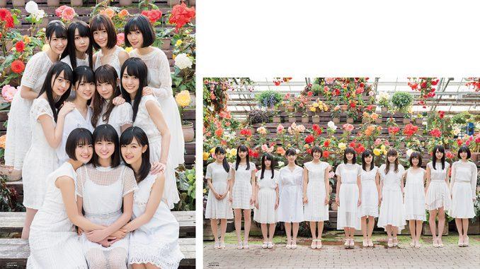 3月号は乃木坂46の4期生11人が全員登場! 2021 済み 薔薇 2