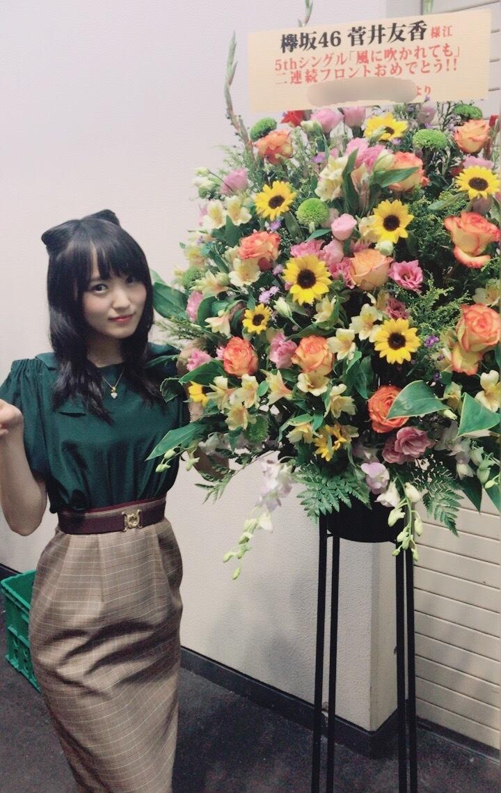 菅井友香 2021 済み 薔薇 2