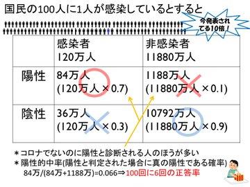 EceFafSUYAEm1XI.jpg