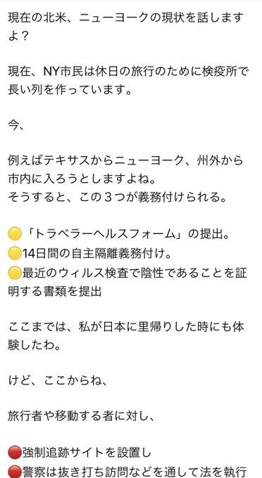 EojJY-NUwAIi_UX.jpg