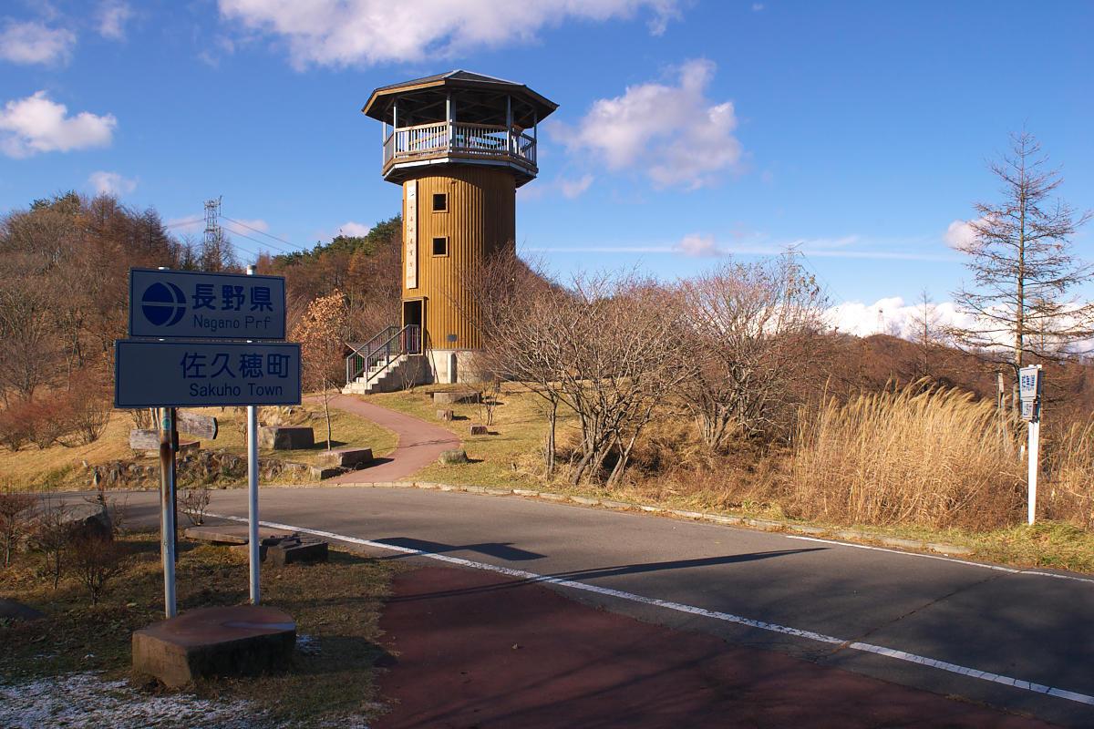 Jikkoku-Toge-pass.jpg