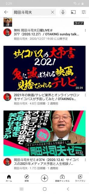 o 20201225