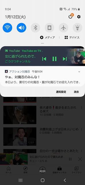 Screenshot_20210112-210437_YouTube.jpg