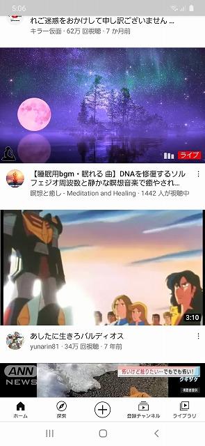 Screenshot_20210113-050616_YouTube.jpg