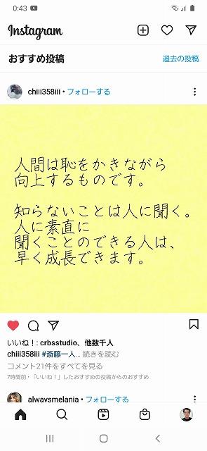Screenshot_20210113-124307_Instagram.jpg
