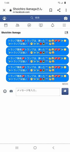 Screenshot_20210113-134456_Chrome.jpg