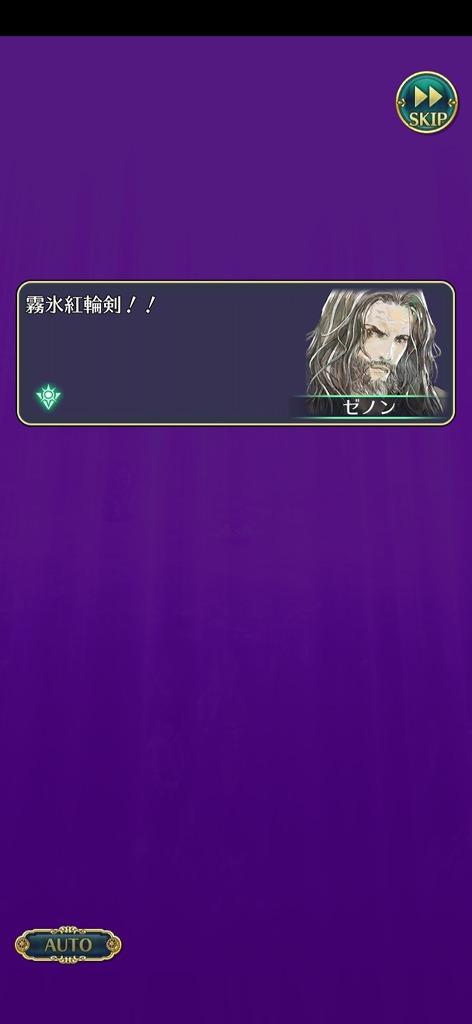 Screenshot_20210324-193352_RS.jpg