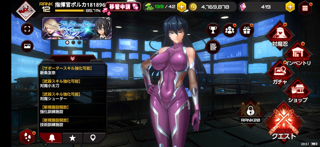 Screenshot_20210505-205139.jpg
