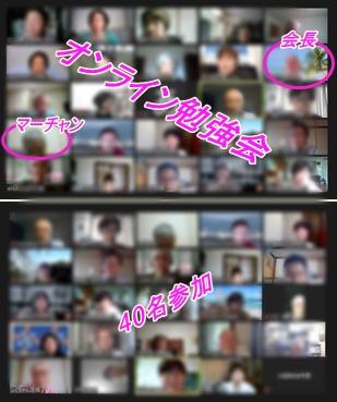 200725-01.jpg