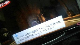 201021106.jpg