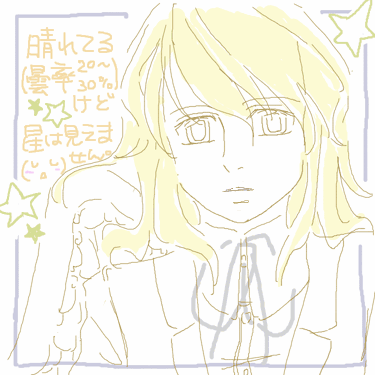 magicaldraw_20210116_074501s.png